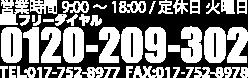 tel:017-752-8977 fax:017-752-8978