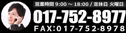 017-752-8977